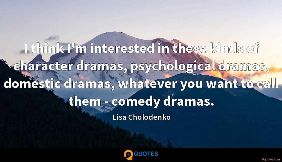 Lisa Cholodenko quotes