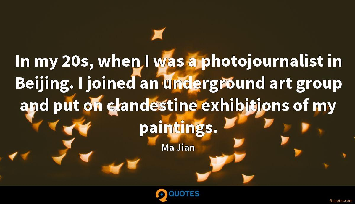 In my 20s, when I was a photojournalist in Beijing. I joined an underground art group and put on clandestine exhibitions of my paintings.