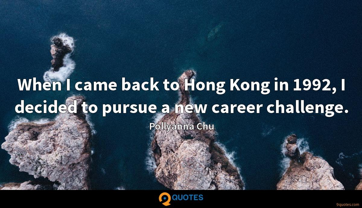 When I came back to Hong Kong in 1992, I decided to pursue a new career challenge.